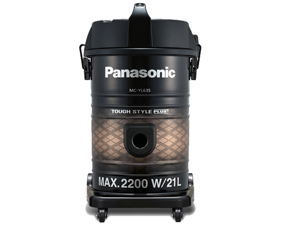 Máy hút bụi Panasonic MC-YL635